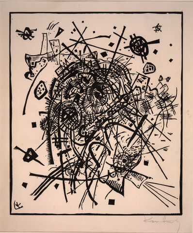 Wassily Kandinsky, 'Small Worlds VIII (Kleine Welten VIII)', 1922