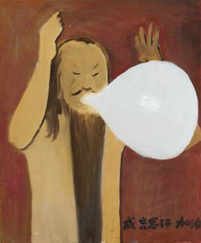 Tang Dixin 唐狄鑫, 'Come on Genghis Khan', 2013