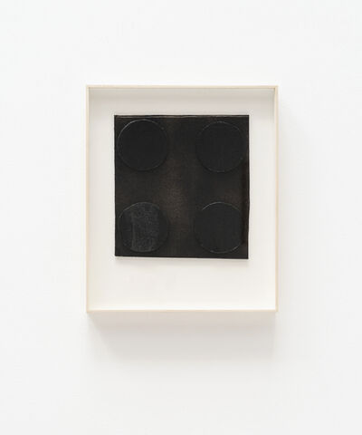 Antonio Gonzalez, 'Cardboard painting 352', 2018