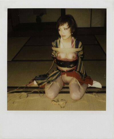 Nobuyoshi Araki, 'Pola Eros'
