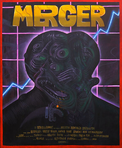 Woodrow White, 'Merger', 2017