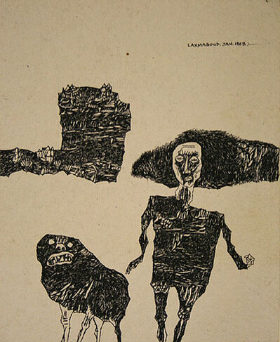 Laxma Goud, 'Untitled (Man, Beast, City)', 1968