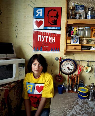 Bela Doka, 'Lena in the kitchen', 2007