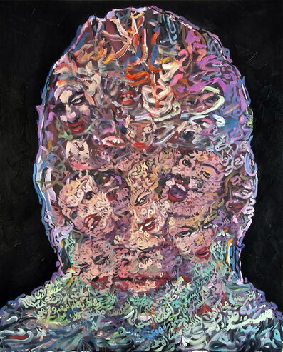 Zakaria Ramhani, 'Faces of Your Other', 2013