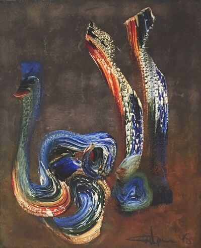 Ismail Gulgee, 'Al - Momin ', 1998