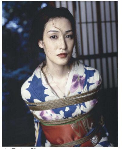 Nobuyoshi Araki, 'Bondage Series #2', 1997