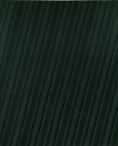 Lee Seung-Jio, 'Nucleus 77-12', 1977