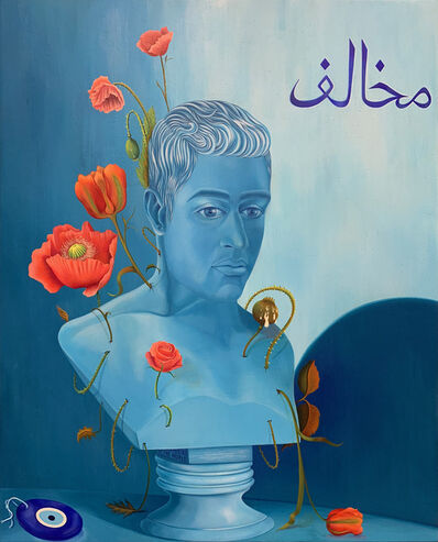 Taravat Talepasand, 'On the Suffering of the World (مخالف Mokhalef: Contrary To)', 2018