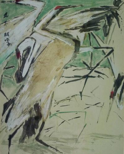 Chen Wen Hsi, 'herons', 1950