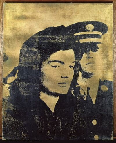 Andy Warhol, 'Jackie (Gold)', 1964