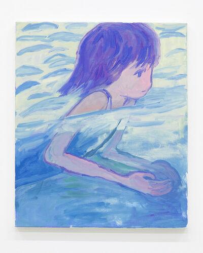 Makiko Kudo, 'Untitled', 2017