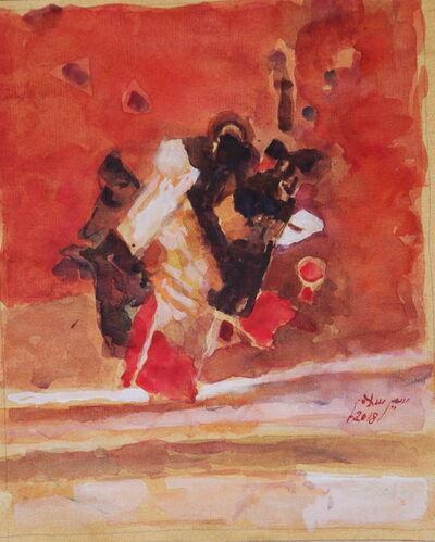 Samir Salameh, 'Untitled', 2018
