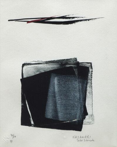 Tōkō Shinoda, 'Kasanari, Factio, and Silent Moon (three works)', 1999-2000
