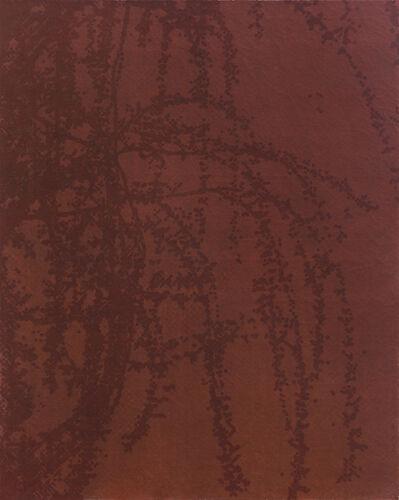 Li Wei 李威, 'Palace willow 7', 2015