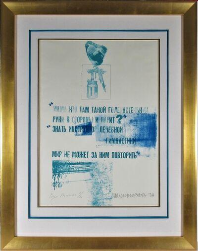 Robert Rauschenberg, 'Picture Gallery', 1978