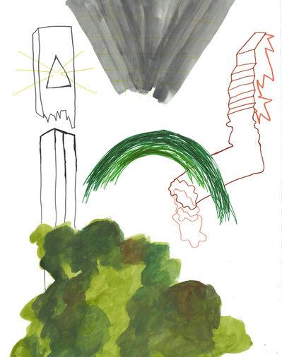 Ádám Ulbert, 'Arcadia Nr. 14', 2012