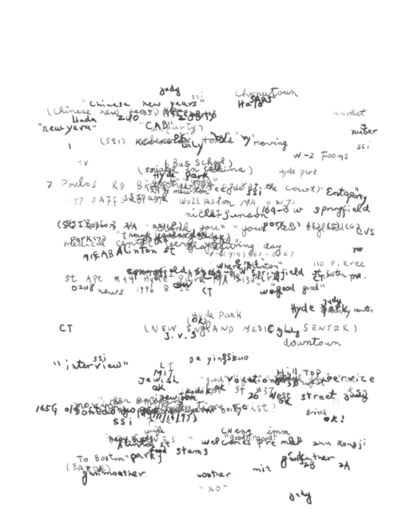 Jeff Chiu, 'Untitled (extracted English from my grandfather's memoir)', 2017