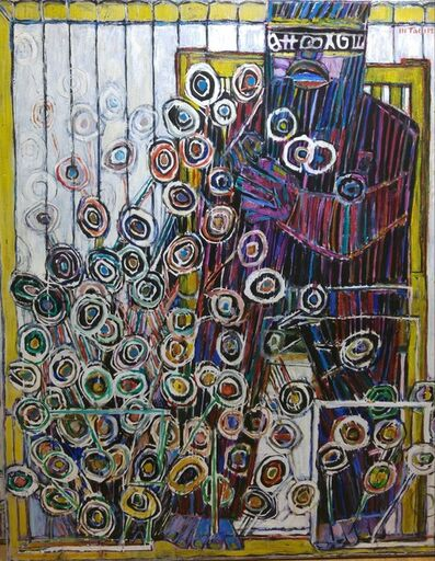 Moshe Tamir, 'Jazzman', 1994