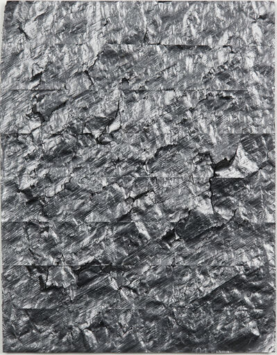Choi Byung-So, 'Untitled-0151107', 2015