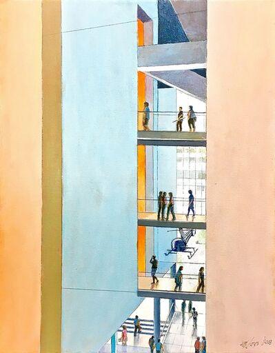 Richard Haas, 'Interior Courtyard, Museum of Modern Art (MOMA)', 2018
