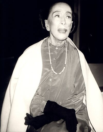 Andy Warhol, 'Andy Warhol, Photograph of Martha Graham, 1986', 1986