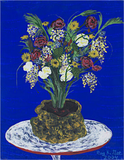 Reginald K Gee, 'Flowers Next To Public Waterfall', 2004