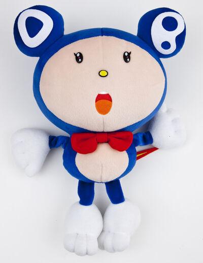 Takashi Murakami, 'Mr. DOB (Large) Stuffed Toy'