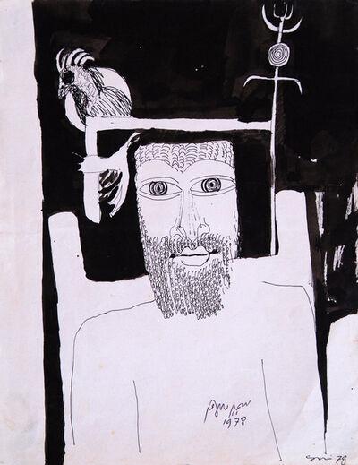 Samir Salameh, 'Untitled', 1978