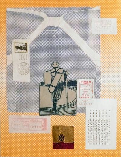 Nathan Gluck, 'Traveler', 1995