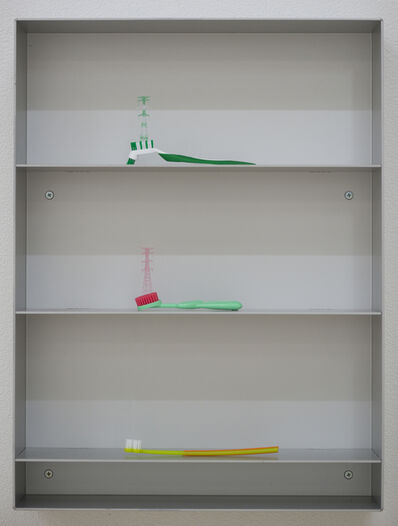 Takahiro Iwasaki, 'Out of Disorder (Brushes of World)', 2015