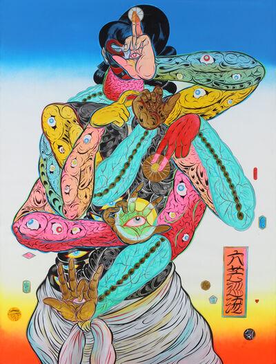 Hideyuki Katsumata, 'Amaterasu', 2015