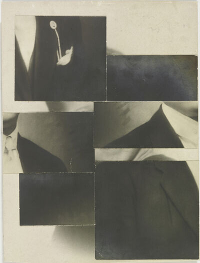 LEJO, 'Memory ', 2015