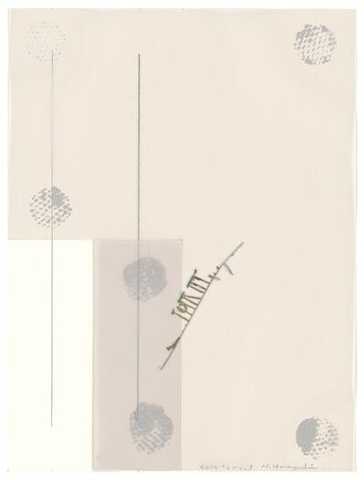 Noriyuki Haraguchi, 'Work on Paper 1 Gesture', 2019
