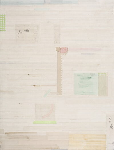 Liang Quan 梁铨, 'Garden', 2016