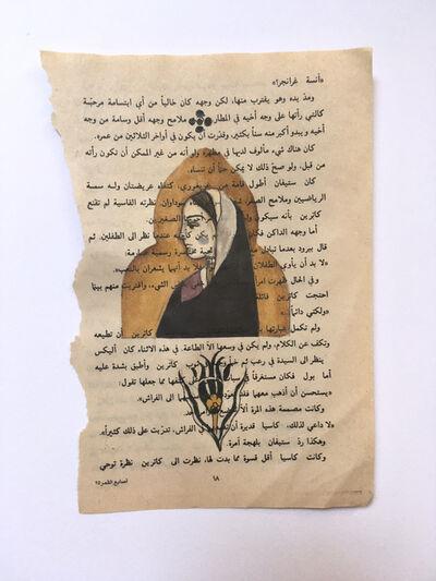 Sara Al Abdali, 'Qusasat 7', 2017