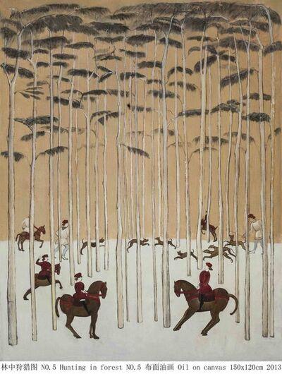 Liu Yujie 刘玉洁, '林中狩猎图 NO.5 Hunting in forest NO.5', 2013