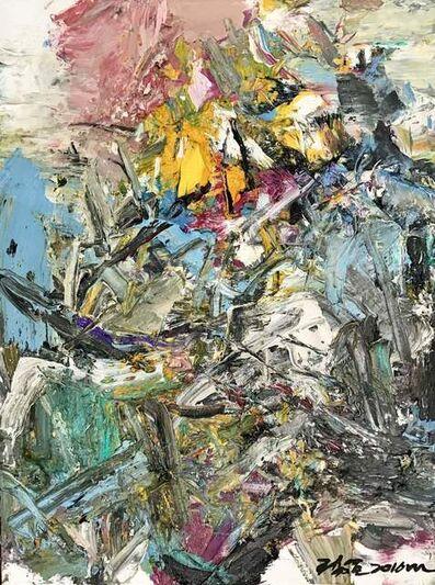 Yigang WANG, 'Untitled/R26', 2017