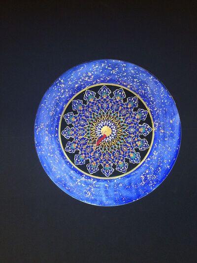 Sara Al Abdali, 'Exhale', 2014