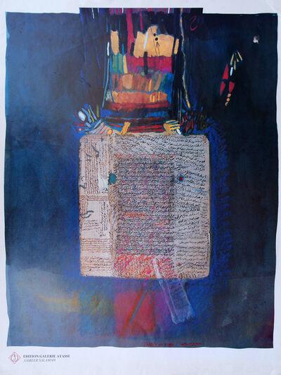 Samir Salameh, 'Untitled', 1985