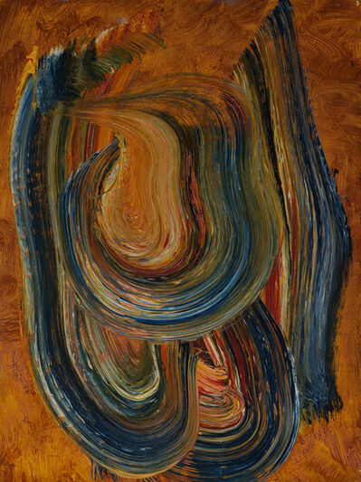 Ismail Gulgee, 'Allah ', 2004-2007