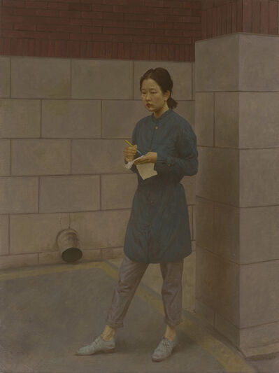 Wang 王 Yifan 一凡, 'The Author', 2015