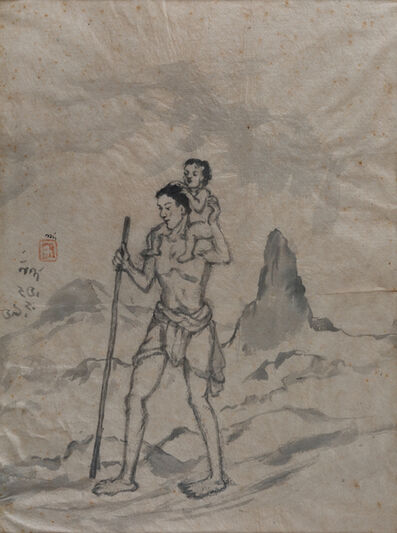 Nandalal Bose, 'Father carrying son', 1959