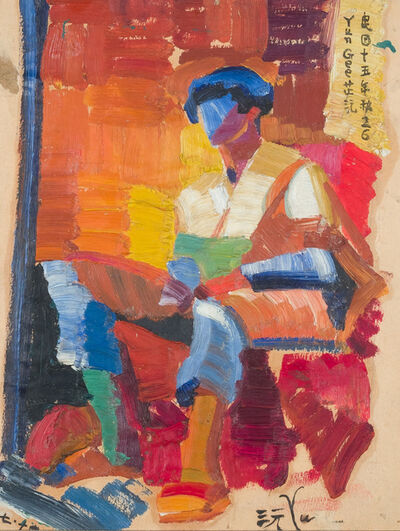 Yun Gee, 'Man in a Red Chair', 1926