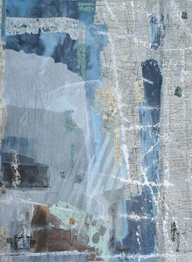 Fong Chung-Ray 馮鍾睿, '14-25 ', 2014