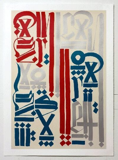 RETNA, 'American Revolutionaries', 2009