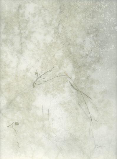 Chaco Terada, 'Tear Rain 2', 2017
