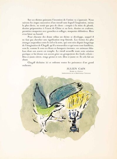 Marc Chagall, 'End Piece (M.408)', 1964