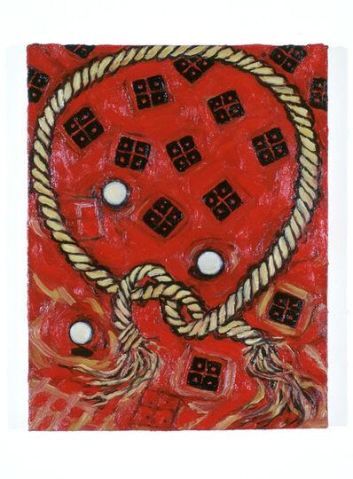 Helen Oji, 'Mother Ties', 1992