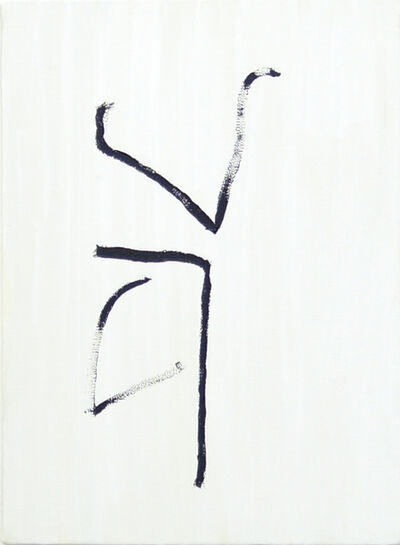 Joji Nakamura, 'untitled', 2014