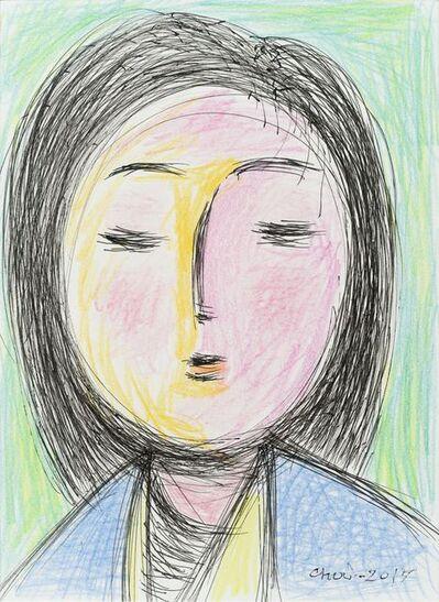 Jong-Tae Choi, 'Drawing', 2017